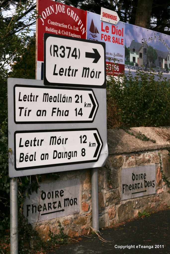 Irish Gaelic Roadsigns in the Gaeltacht. Irish Gaelic road signs. Ireland travel tips | Ireland vacations | IrelandFamilyVacations.com