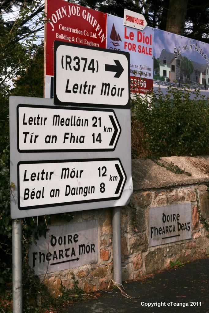 Irish Gaelic Roadsigns in the Gaeltacht. Irish Gaelic road signs. Ireland travel tips | Ireland vacations | IrelandFamilyVacations.com